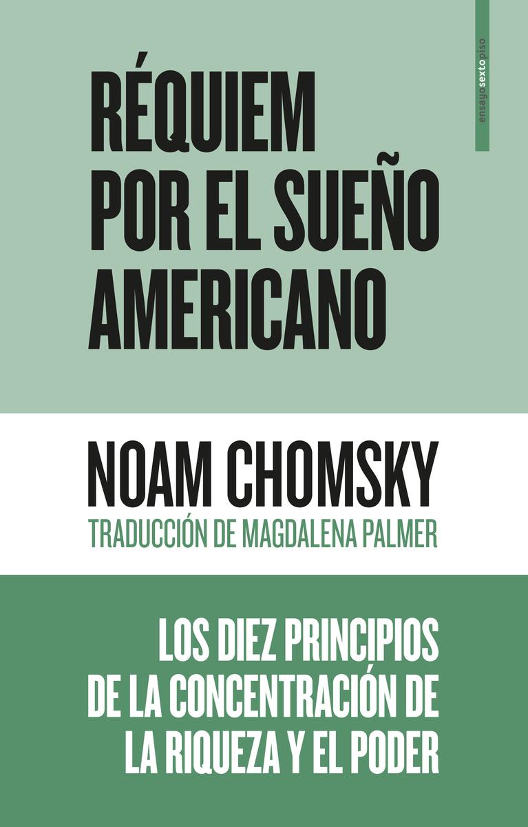 Réquiem por el sueño americano (TERCERA EDICIÓN): portada