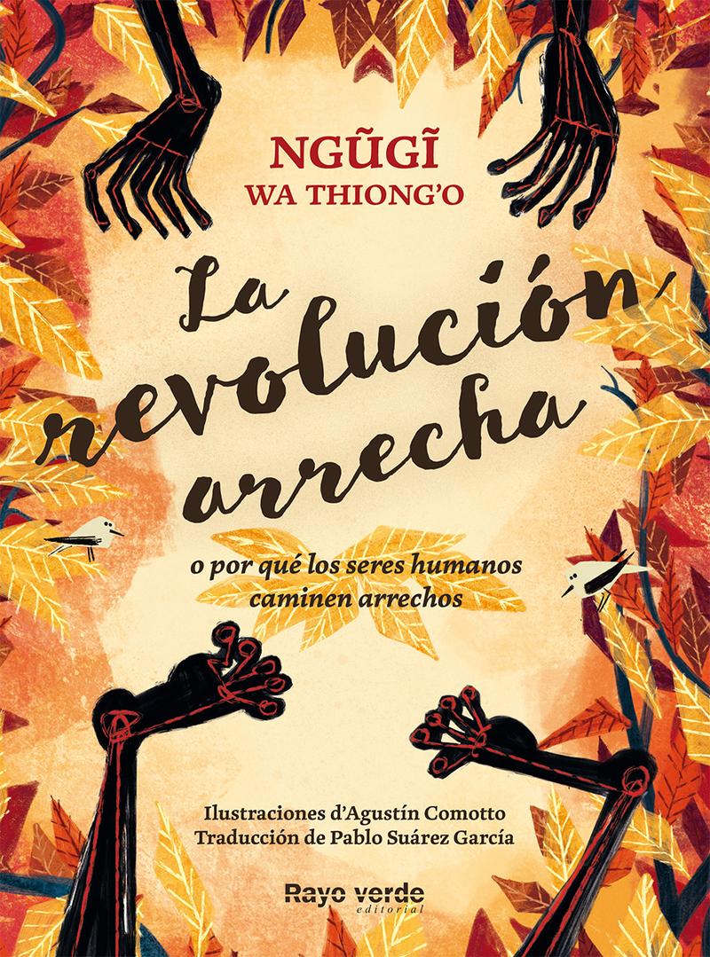 La revolución arrecha: portada