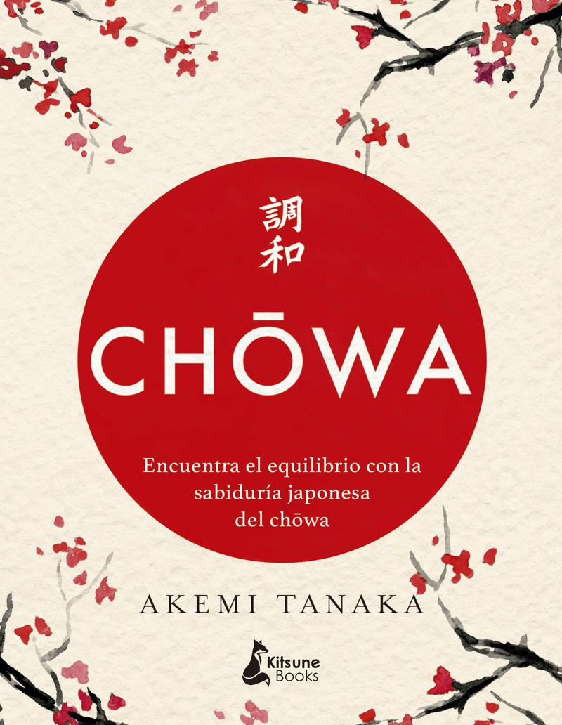 Chowa: portada