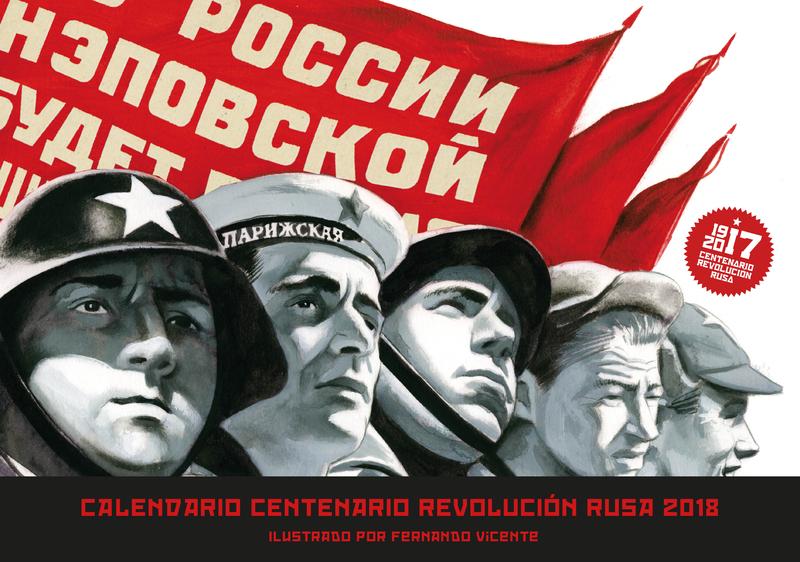 Calendario 2018. Centenario Revolución rusa: portada