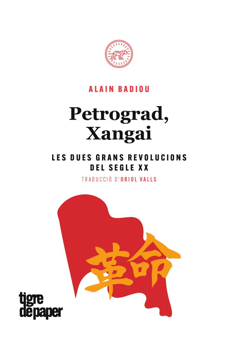 Petrograd, Xangai: portada