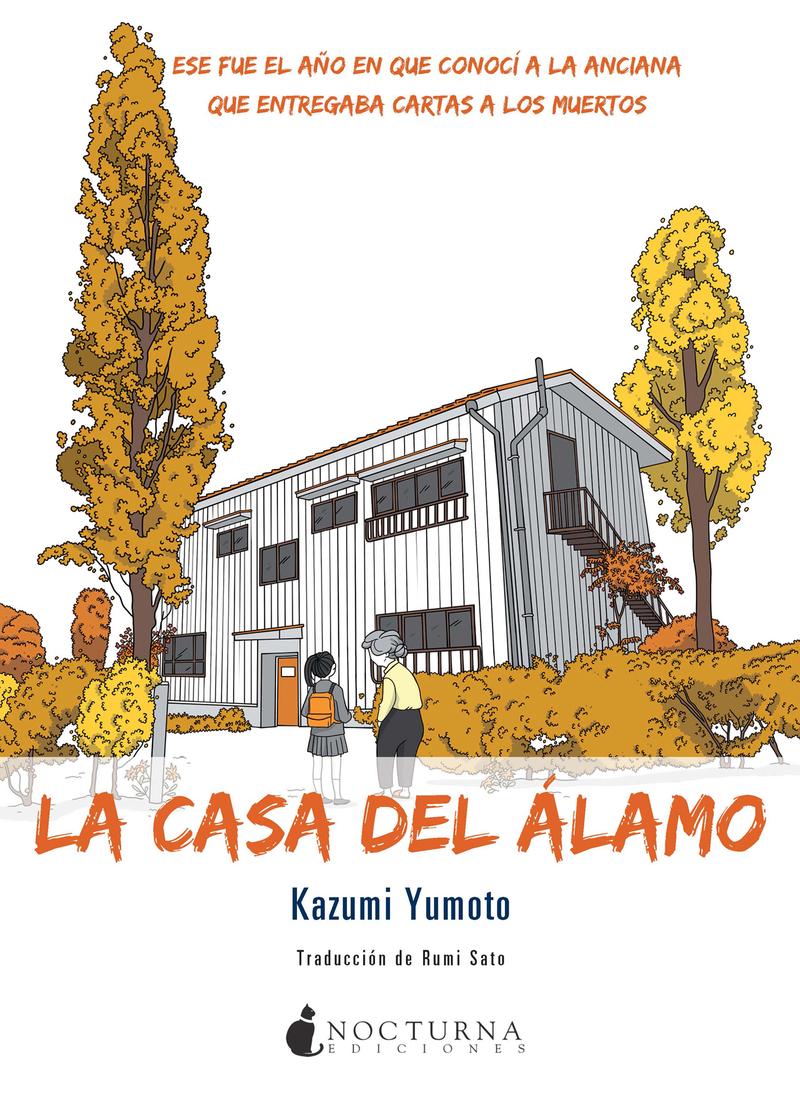 LA CASA DEL ÁLAMO: portada