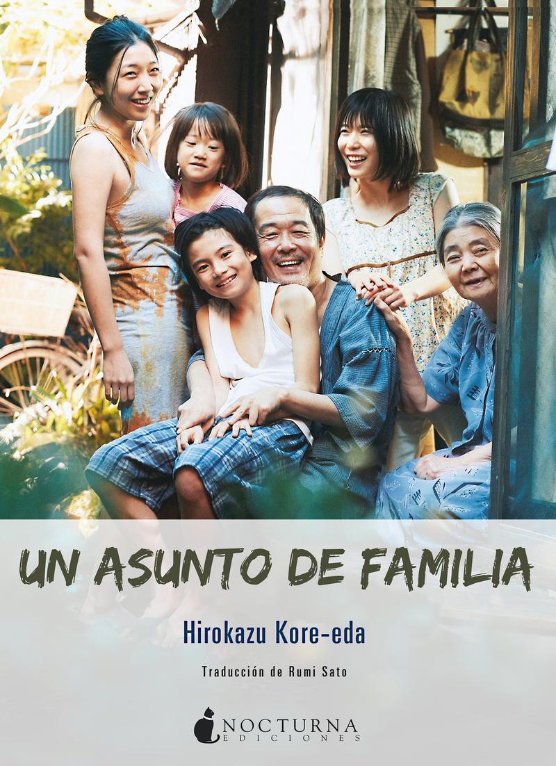 ASUNTO DE FAMILIA,UN: portada