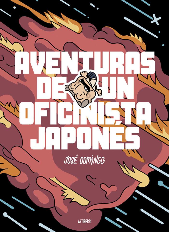 AVENTURAS DE UN OFICINISTA JAPONES: portada