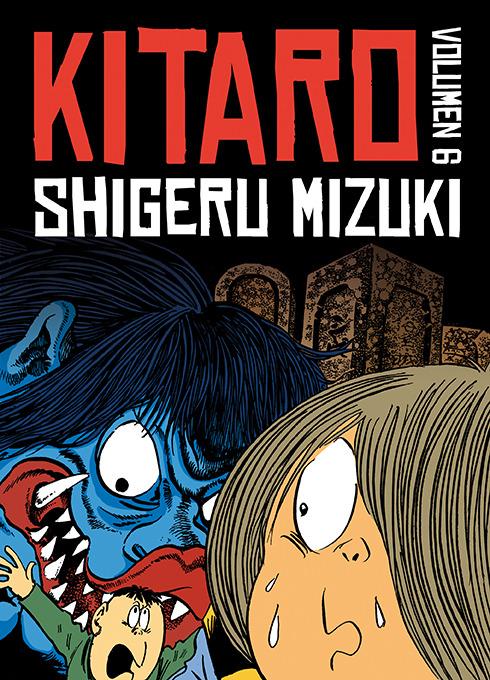 KITARO 6: portada