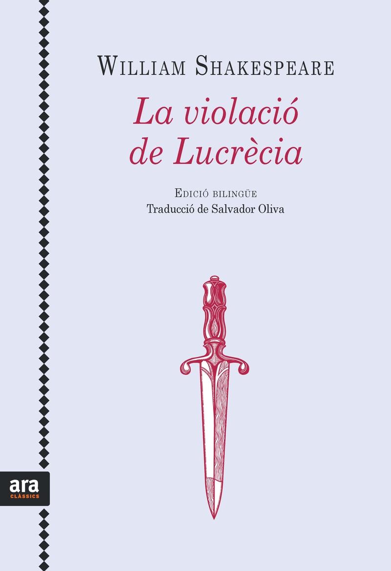 VIOLACIÓ DE LUCRÈCIA, LA: portada