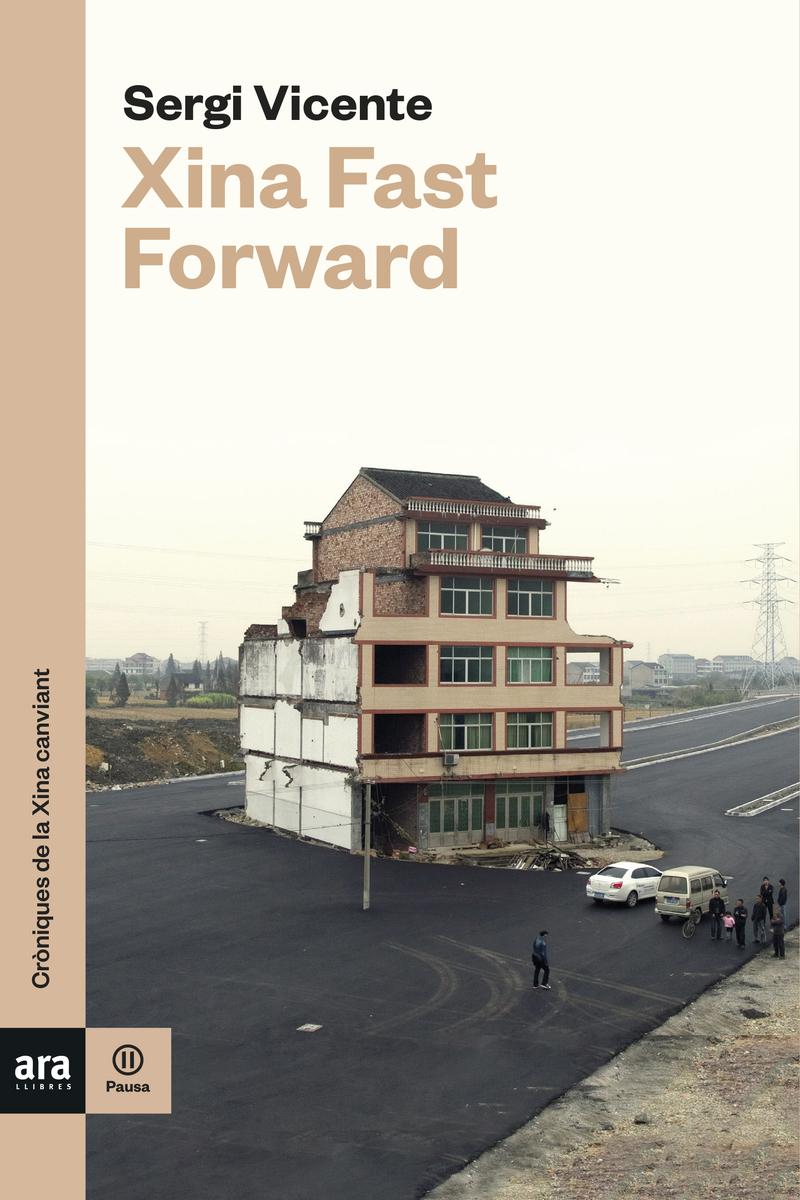 XINA FAST FORWARD, 2a ED: portada
