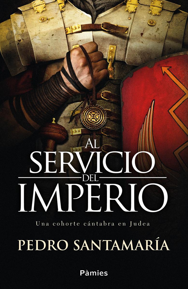 Al servicio del Imperio: portada