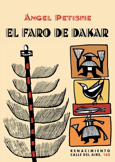 El faro de Dakar: portada
