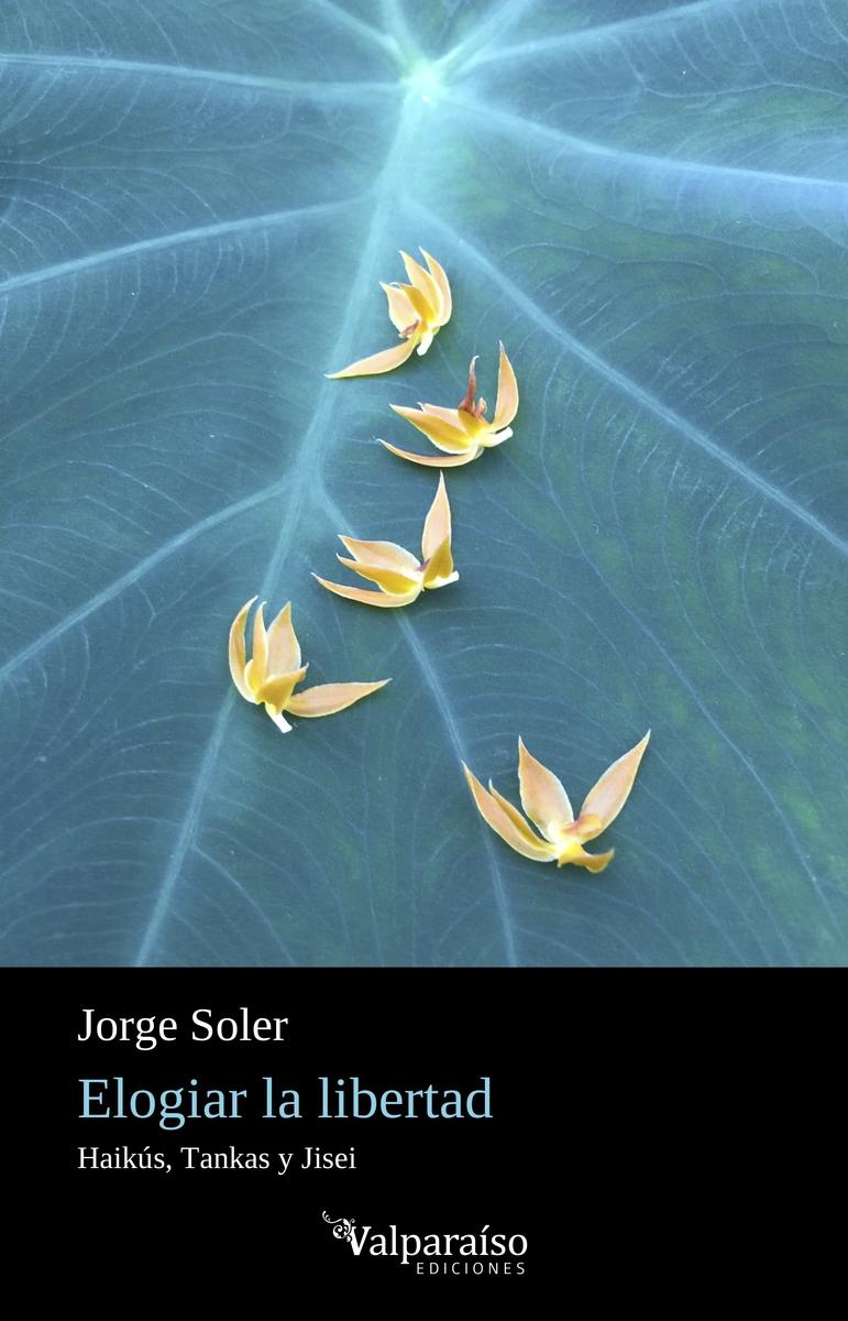 ELOGIAR LA LIBERTAD: portada