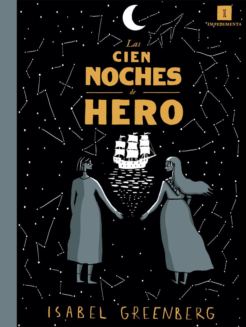 Las cien noches de Hero: portada