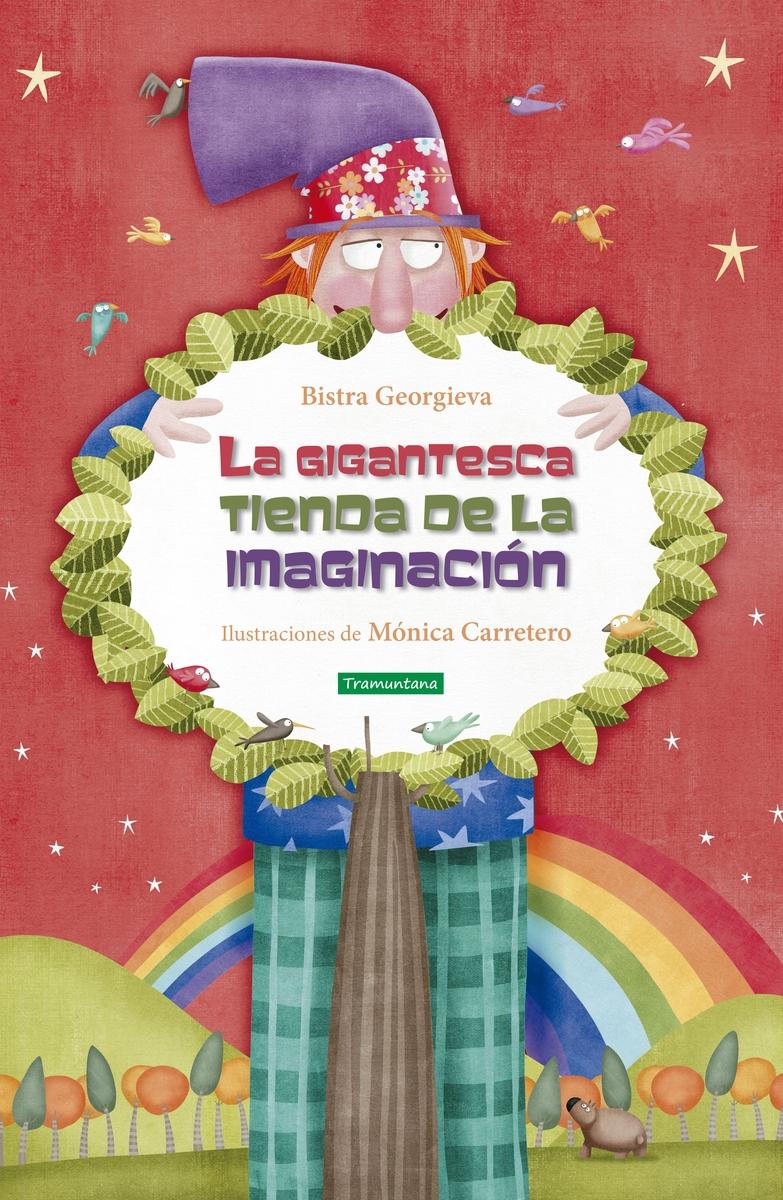 La gigantesca tienda de la imaginación: portada