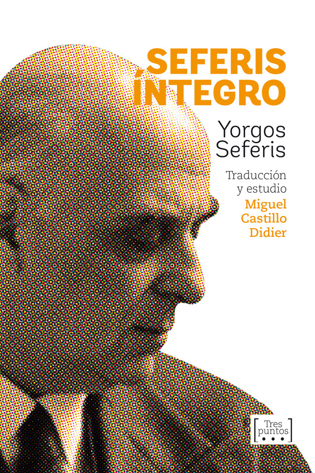 SEFERIS INTEGRO: portada