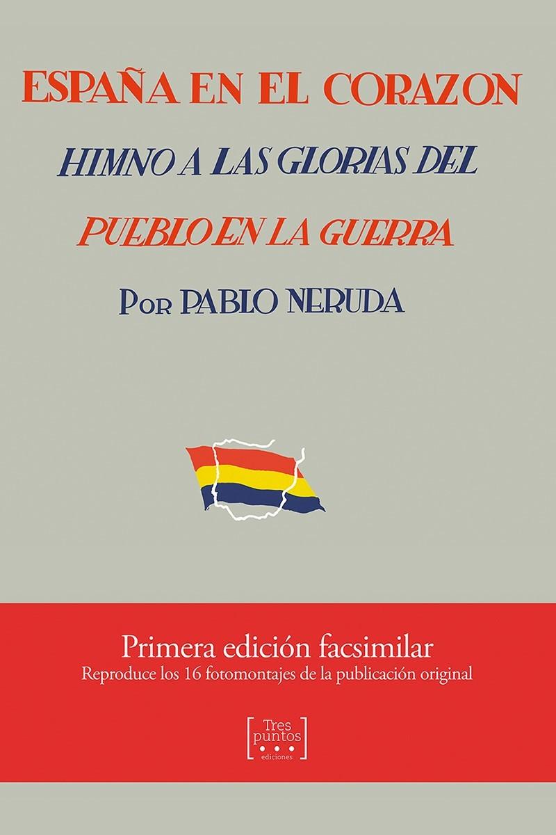 España en el corazón: portada