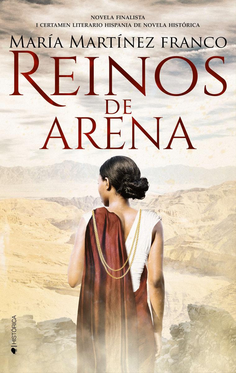 REINOS DE ARENA: portada