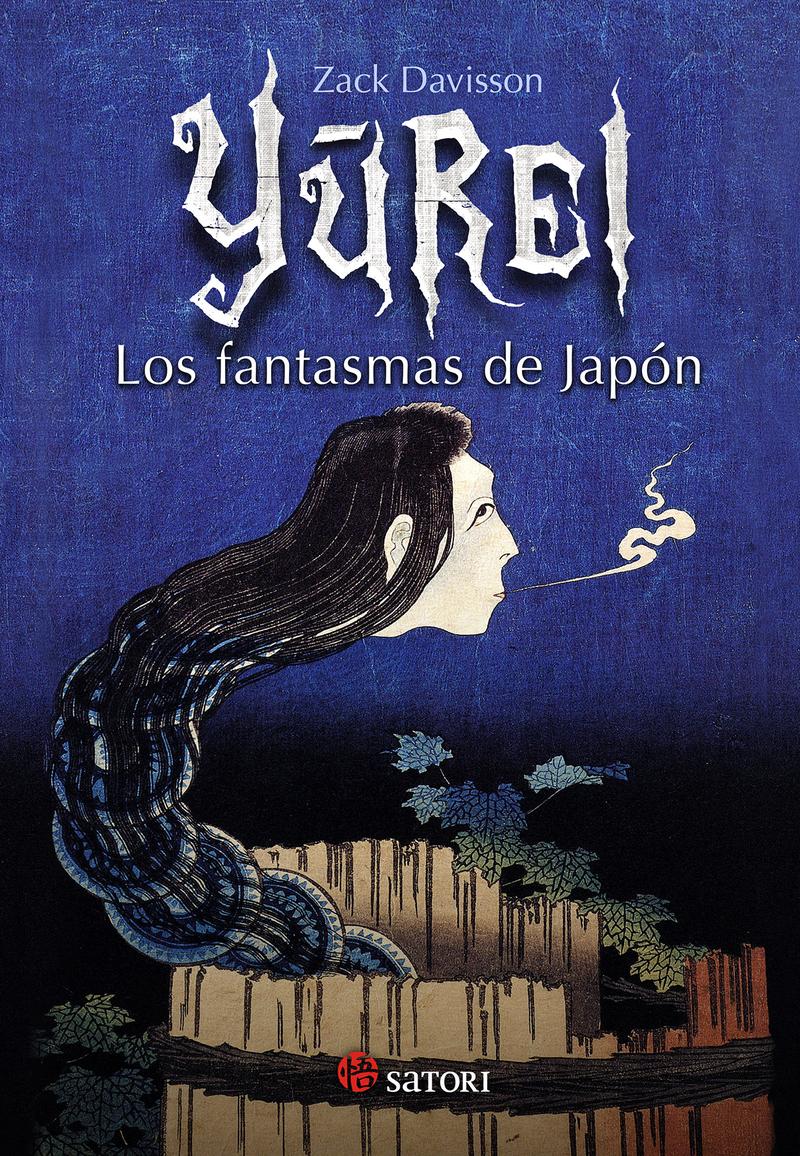YUREI. LOS FANTASMAS DE JAPÓN: portada