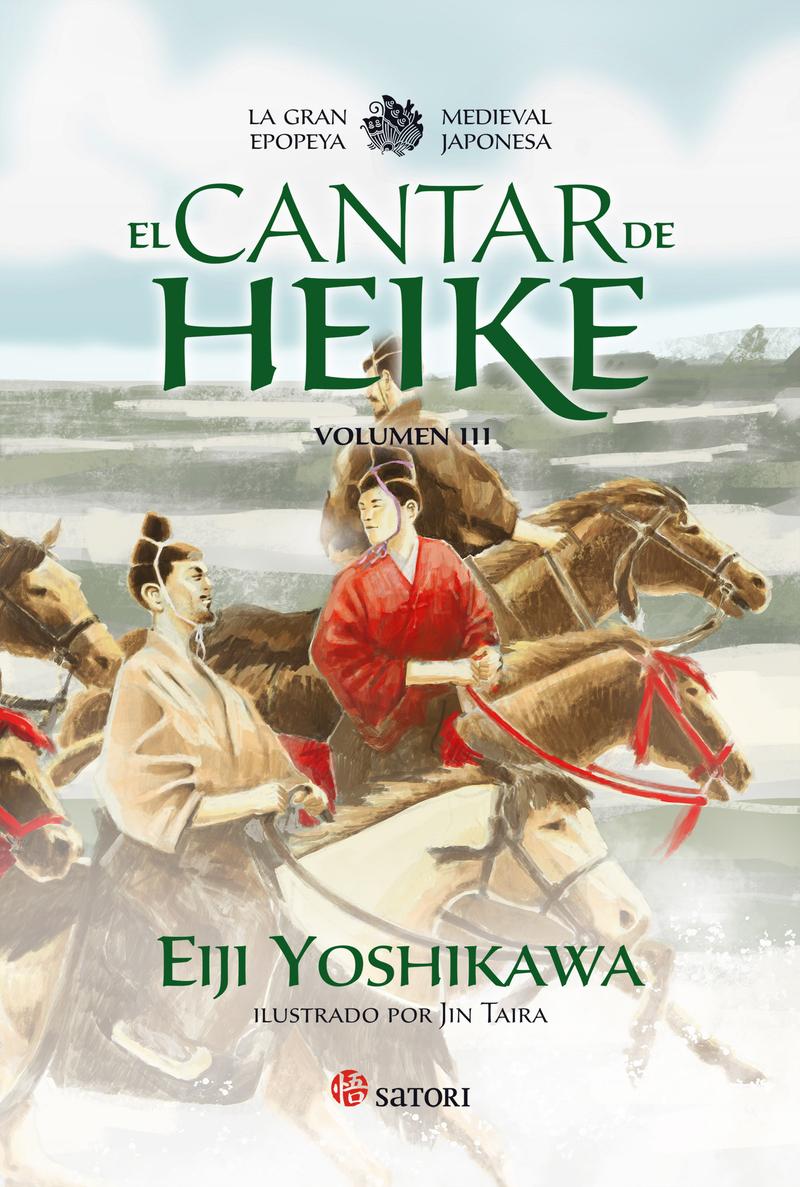 EL CANTAR DE HEIKE. Vol. 3: portada