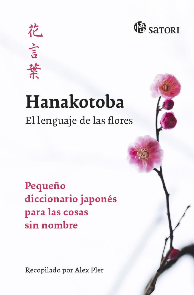 Hanakotoba. El lenguaje de las flores: portada