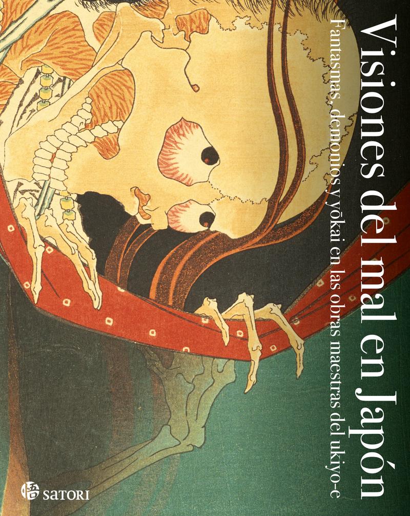 VISIONES DEL MAL EN JAPÓN: portada