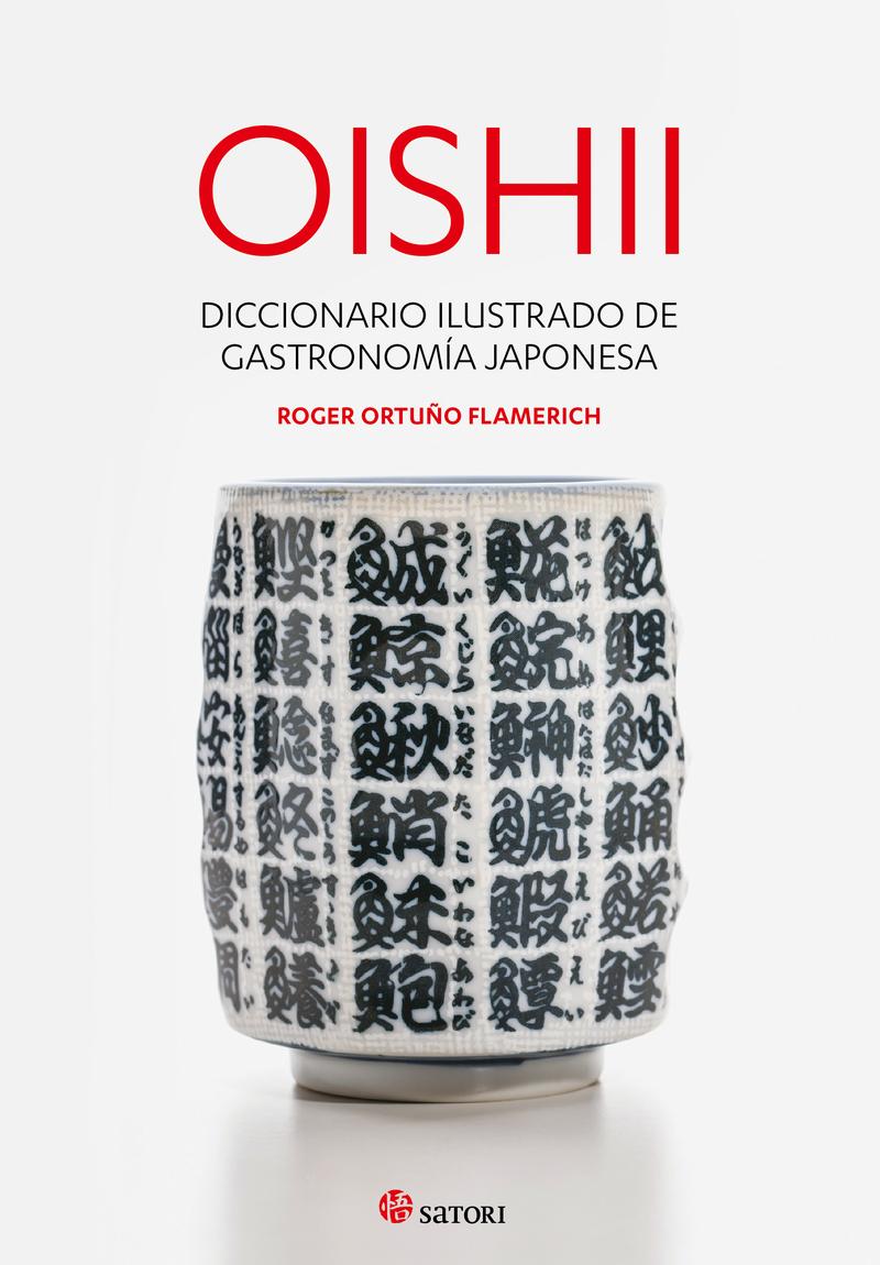 OISHII - DICCIONARIO ILUSTRADO DE GASTRONOMÍA JAPONESA: portada