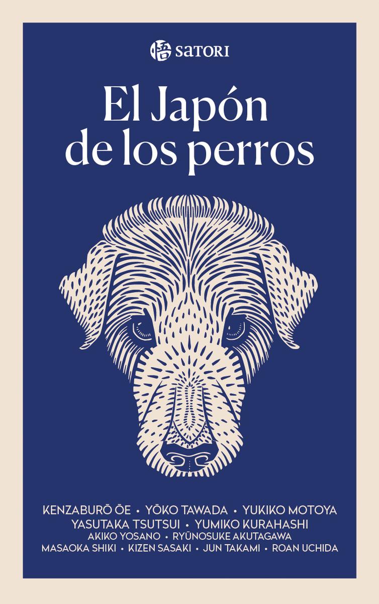 EL JAPÓN DE LOS PERROS: portada