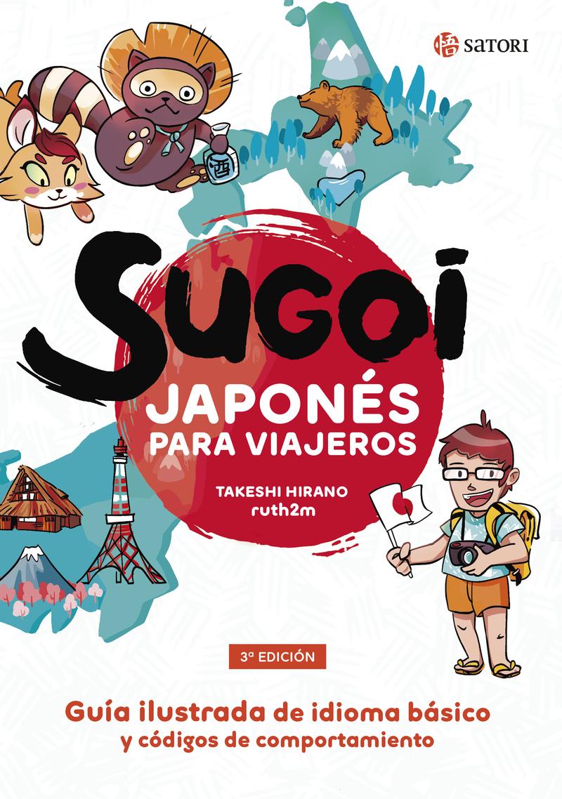SUGOI. JAPONÉS PARA VIAJEROS 2ªED: portada