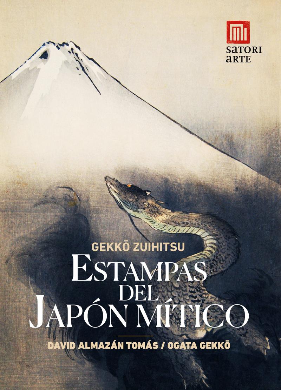 ESTAMPAS DEL JAPÓN MÍTICO: portada
