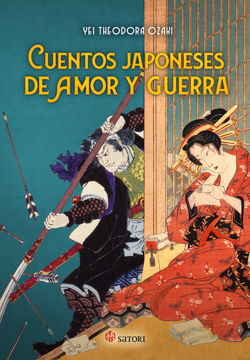 CUENTOS JAPONESES DE AMOR Y GUERRA: portada