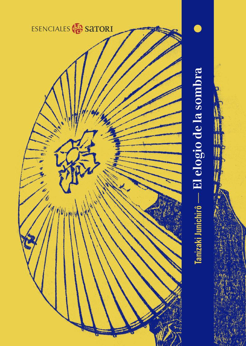 EL ELOGIO DE LA SOMBRA (bolsillo): portada