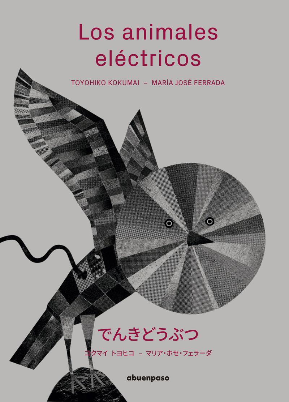 Los animales eléctricos: portada