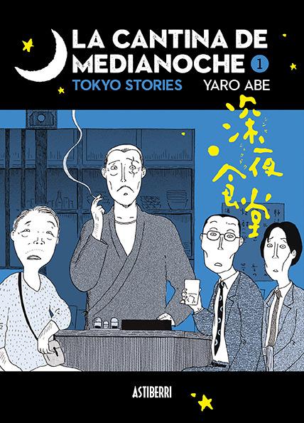 LA CANTINA DE MEDIANOCHE: portada