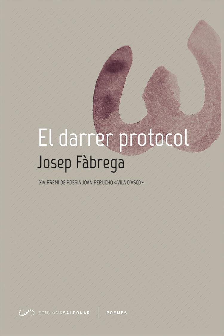 El darrer protocol: portada