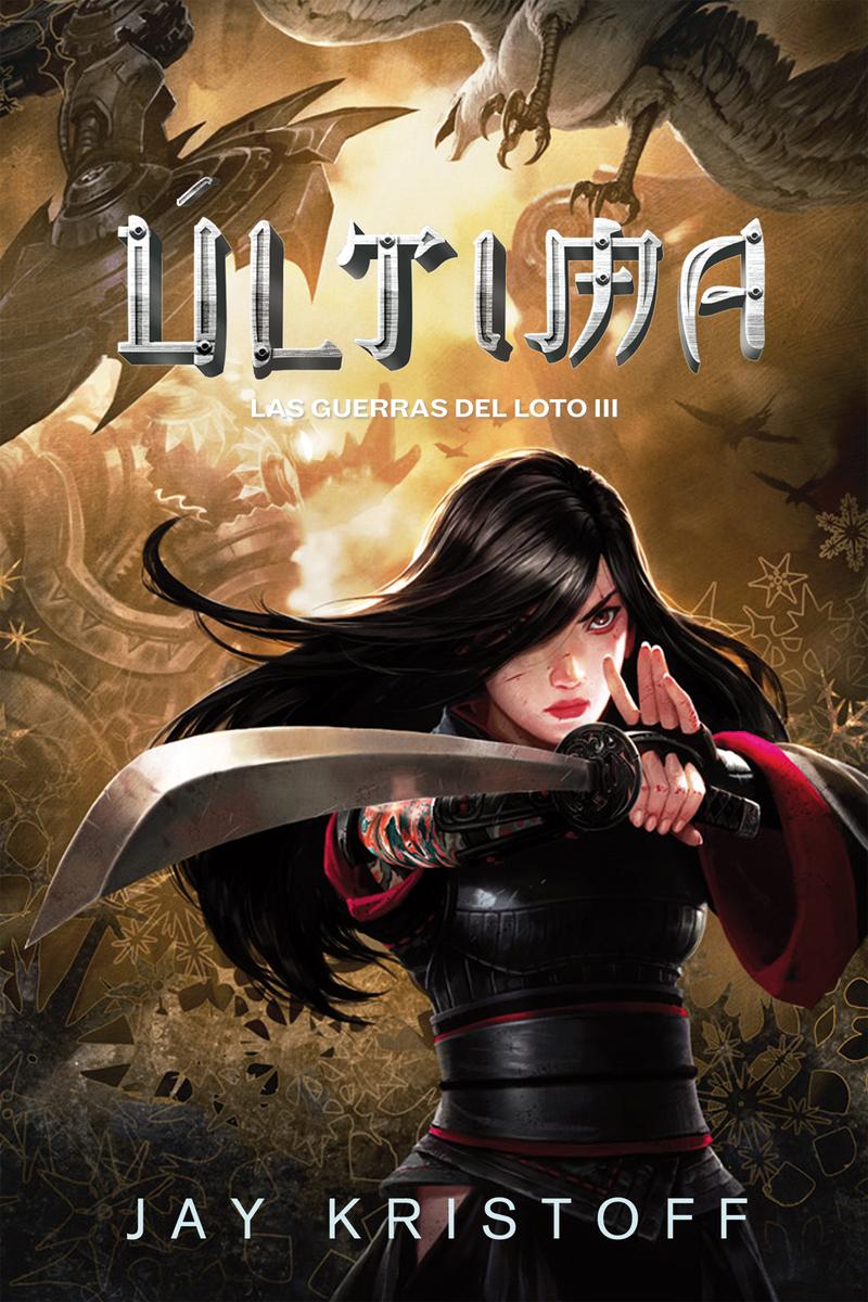ÚLTIMA (Nueva edición): portada
