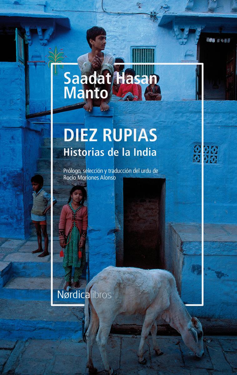 Diez rupias. Historias de la India: portada