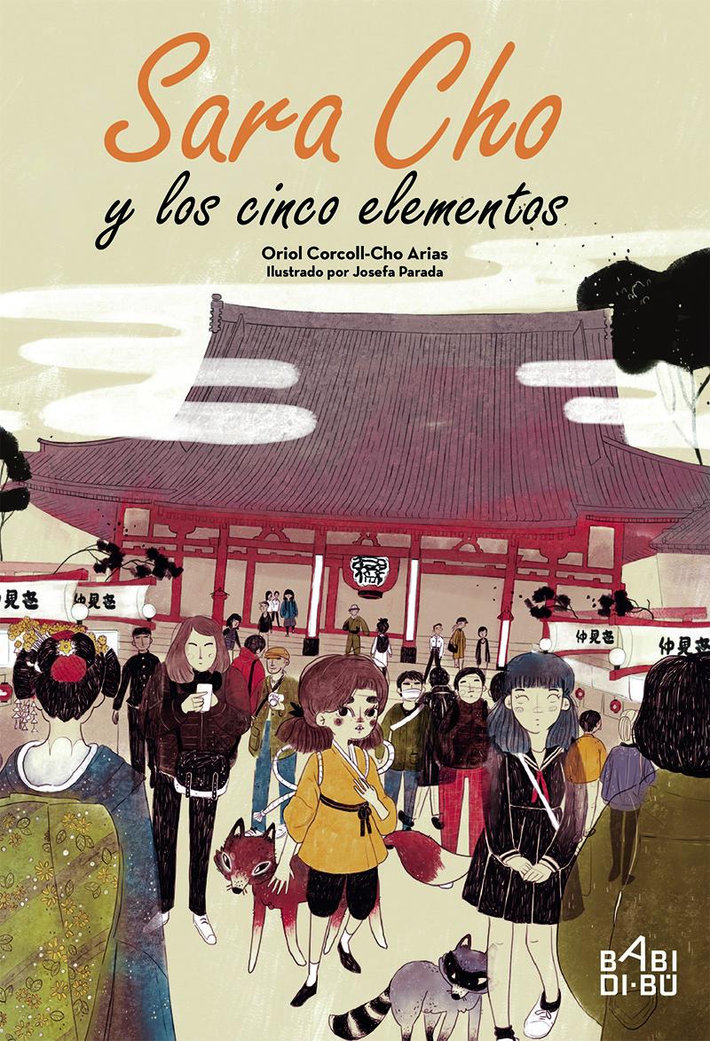 Sara Cho y los cinco elementos: portada