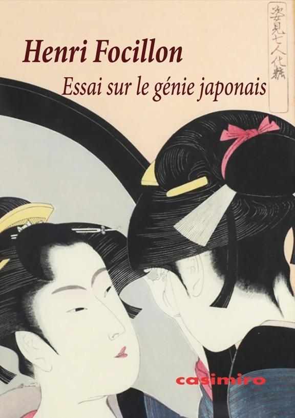 Essai sur le génie japonais: portada