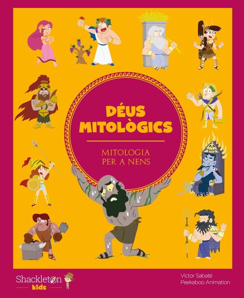 Déus mitològics: portada