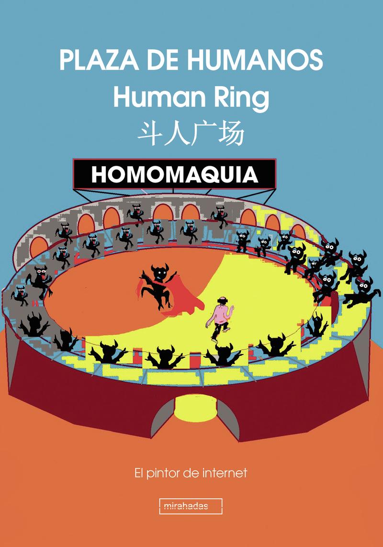 La homomaquia: portada