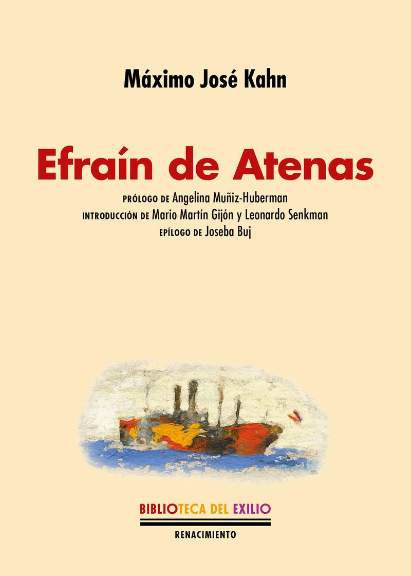 Efraín de Atenas: portada