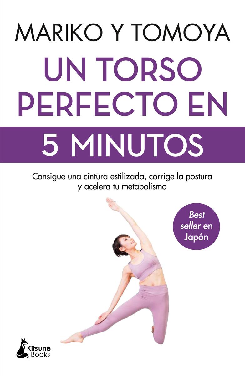 Un torso perfecto en 5 minutos (3ªED): portada