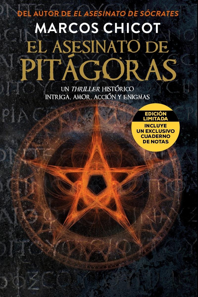 El asesinato de Pitágoras, Edición exclusiva, incluye regalo: portada