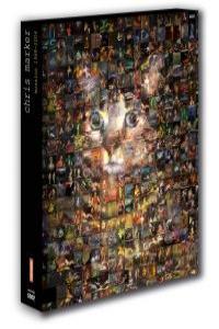 Chris Marker. Mosaico 1968-2004: portada