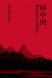 Regreso a China: portada