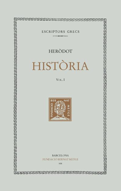 HISTÒRIA, VOL I: portada