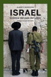 ISRAEL: portada