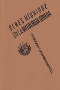 SERES HIBRIDOS EN LA MITOLOGIA GRIEGA: portada