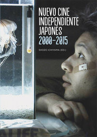 Nuevo cine independiente japonés 2000-2015: portada