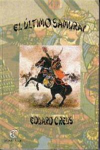 último samuray, El: portada