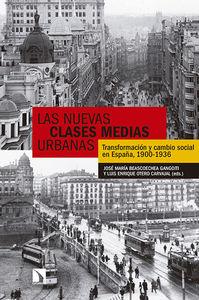 Las nuevas clases medias urbanas: portada