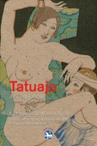 Tatuaje: portada